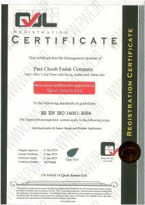 ترمووود گواهینامه ISO-14001