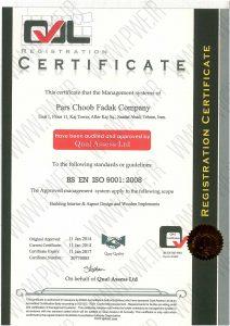 گواهینامه ISO-9001 ترمو وود
